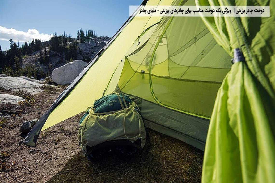https://donyayechador.ir/images/2021/02/19/vijhegi-monaseb-dokht-chador-berezenti_large.jpg
